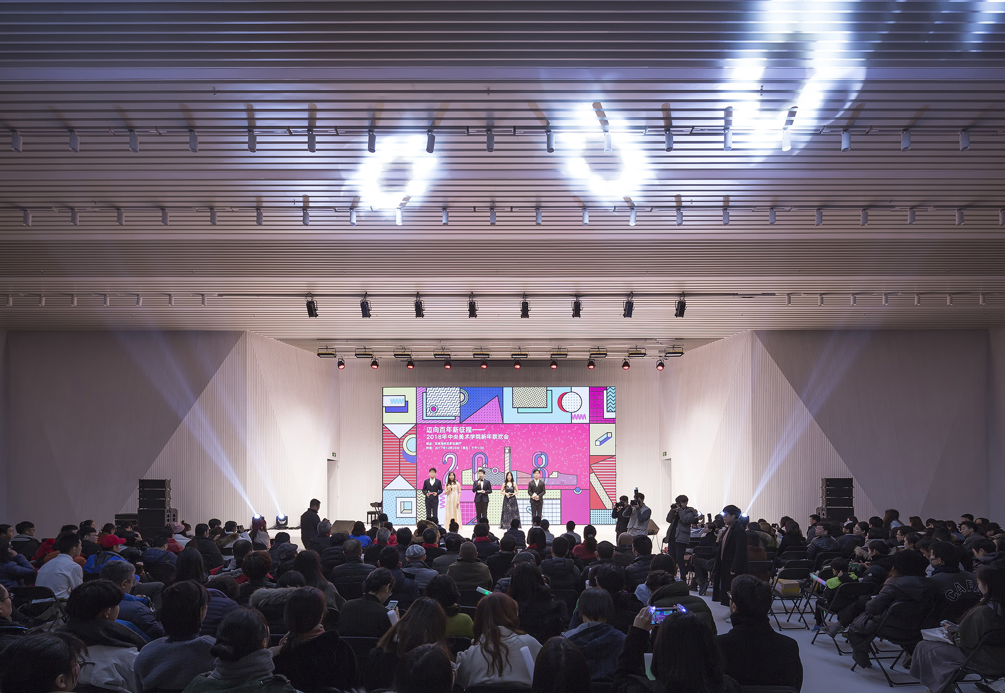 Multifunctional hall with show and lighting